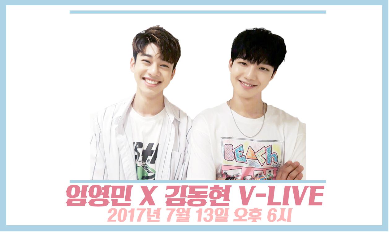 [브랜뉴보이즈] 임영민 X 김동현 V-LIVE