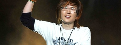 2009 SEOTAIJI BAND LIVE TOUR [The Möbius]