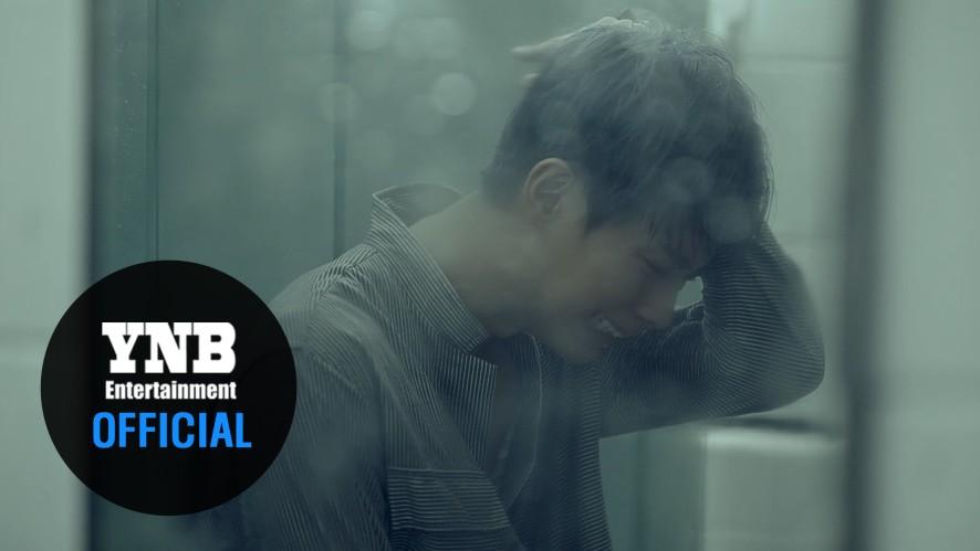 [Teaser] 크나큰(KNK) - 비(Rain) HEE JUN Ver.
