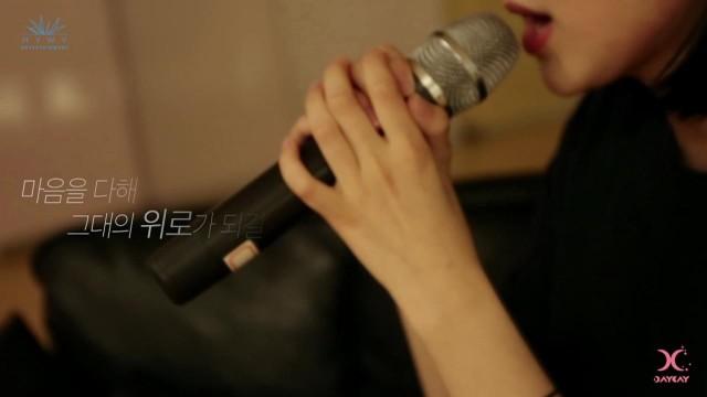 [DAY_TV] #17. DAYDAY(데이데이) 은비 - 기도 Cover (원곡 : 윤하)