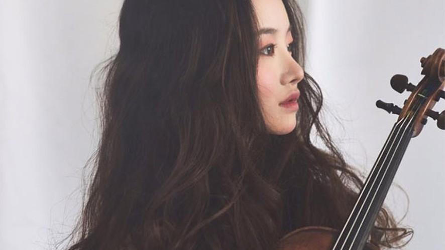 바이올리니스트 김봄소리 라이브 인터뷰 Violinist Bomsori KIM Interview