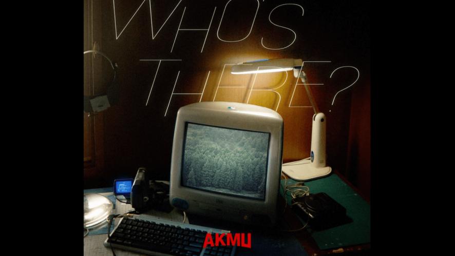 AKMU - NEW SUMMER EPISODE SCENE #1