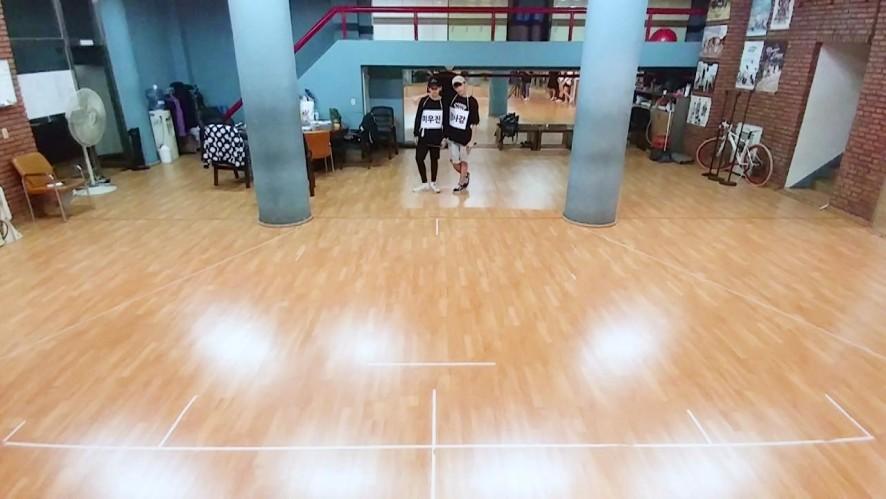 이우진,정사강 (LeeWooJin,JeongSaGang) - 사랑은.....연습영상  (Love is.....Practice Video)