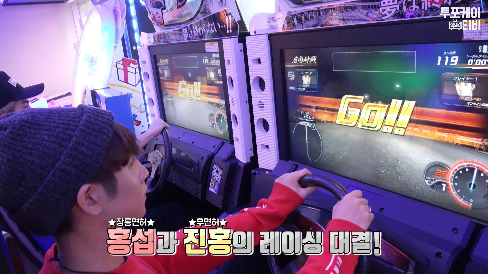투포케이(24K) TV - 컴백 전 막내라인의 자유시간 ep.2