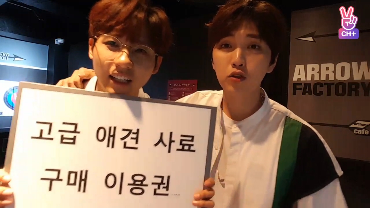 "[CH+ mini replay] 신우's 내가 뭐할지 맞춰봐 (친구랑) CNU's""Guess What I Am Going to Do (with My Friend)."""