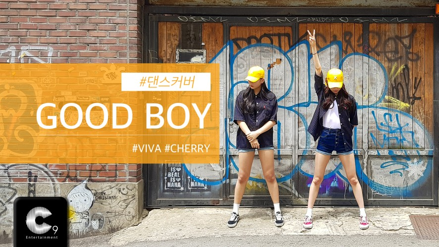 [GOOD DAY]  굿데이 - 굿보이 GOOD BOY (VIVA/CHERRY)