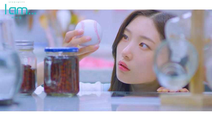 아이엠(I am) 티저영상