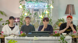 EXO CHANYEOL, D.O., BAEKHYUN, SEHUN X Eating Show