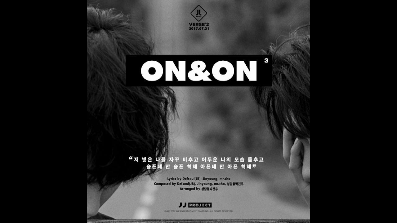 "JJ Project <Verse 2> Track Card 3 ""On&On"""