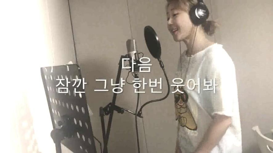 [황인선] Price Tag (Korean ver) _ Cover