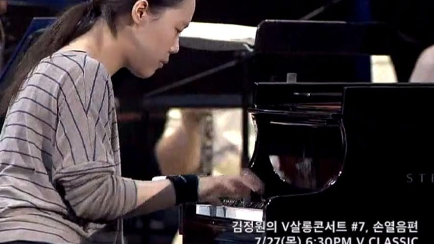 [예고] 김정원의 V살롱콘서트[피아니스트 손열음] Julius Kim's V Salon Concert [Pianist Yeol eum SON]