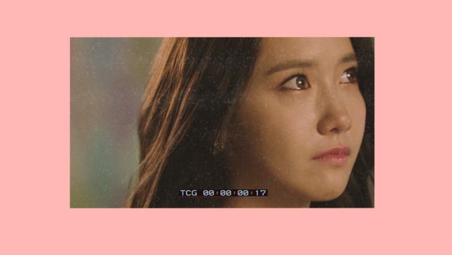 Girls' Generation 소녀시대_Holiday Night_Teaser Clip #YOONA