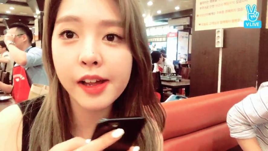 Berry Good's Broadcast