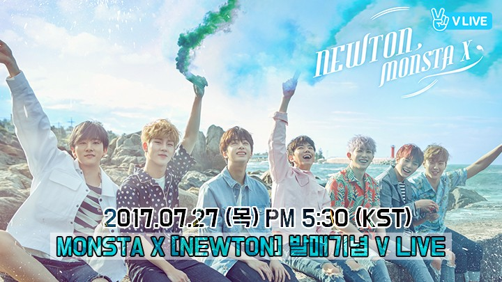 "[MONSTA X] ‪Special Summer Song ""NEWTON"" OPEN V LIVE"