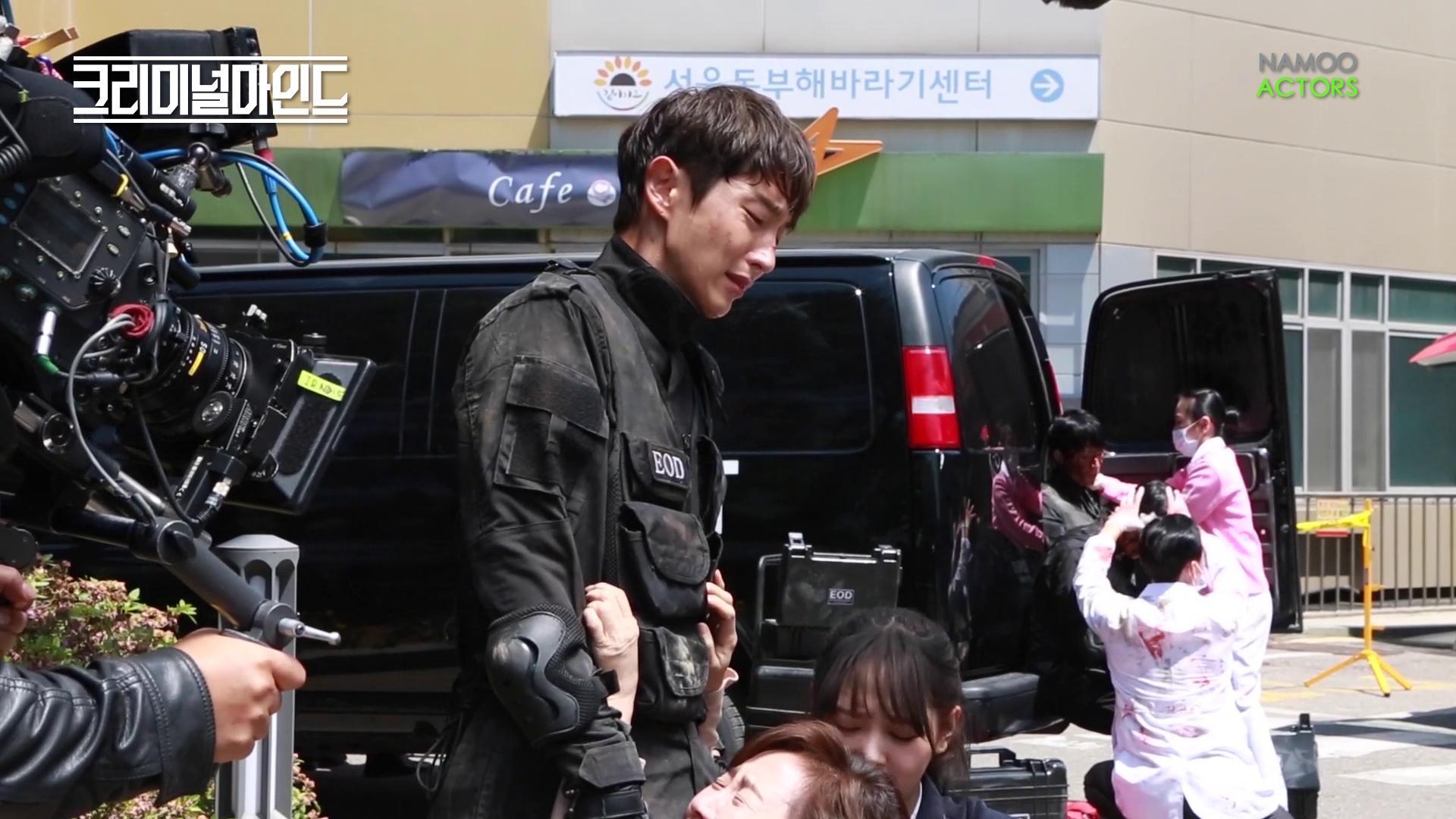 [이준기] '크리미널마인드' 폭탄 진압 현장 뒷이야기