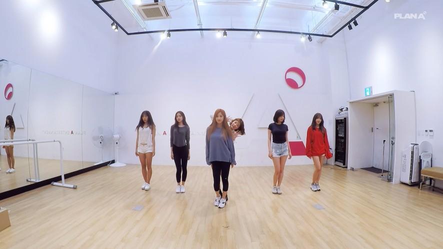 Apink '콕콕' 안무 연습 영상 (Choreography Practice Video)