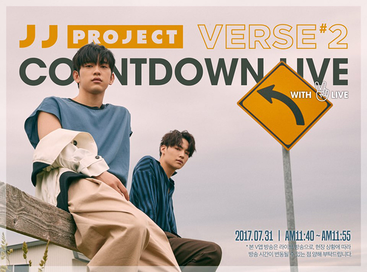 JJ Project <Verse 2> Countdown Live