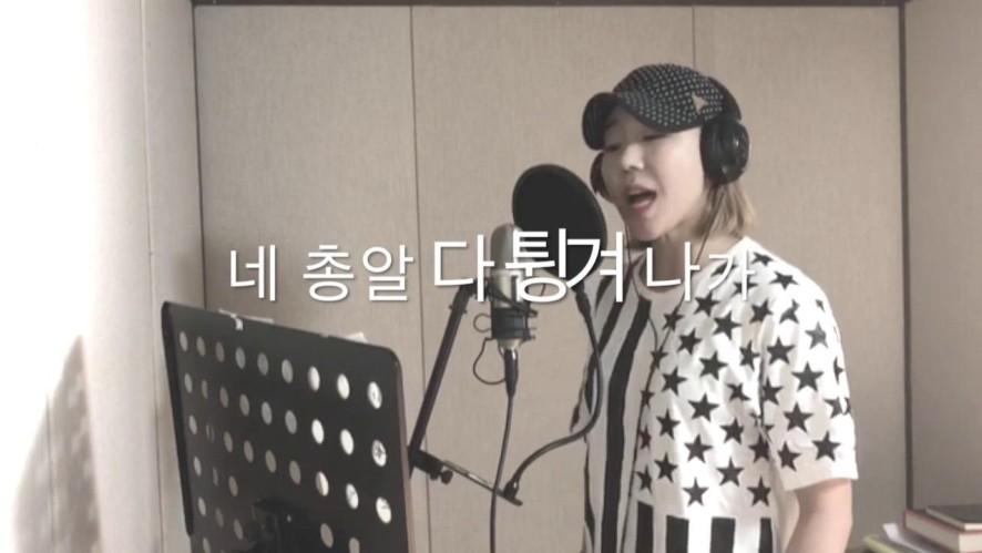 [황인선] Titanium (Korean ver) _ Cover