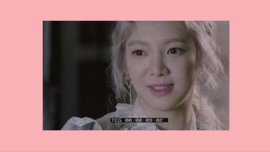 Girls' Generation 소녀시대_Holiday Night_Teaser Clip #HYOYEON
