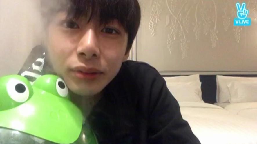 LIVE : 형원 학교2