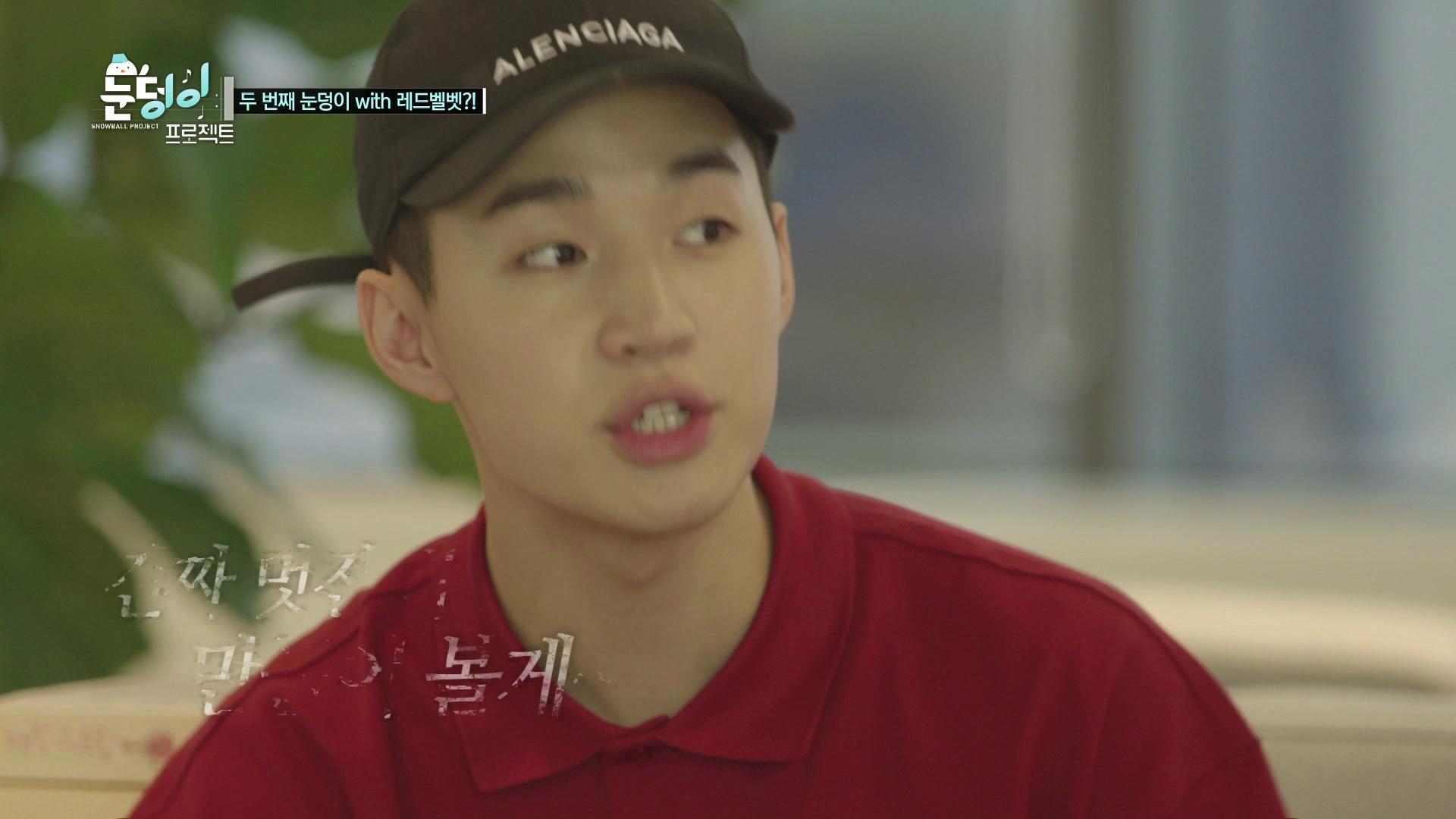 눈덩이 프로젝트 EP.32 - 에이스 빠진 미스틱의 최정예 멤버?
