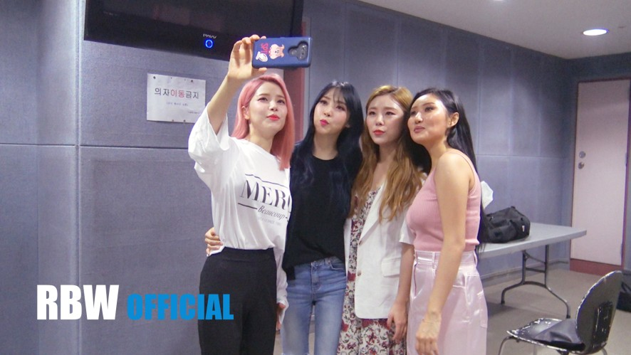 [MMMTV3] EP5 로말이 마지막 방송하던 날