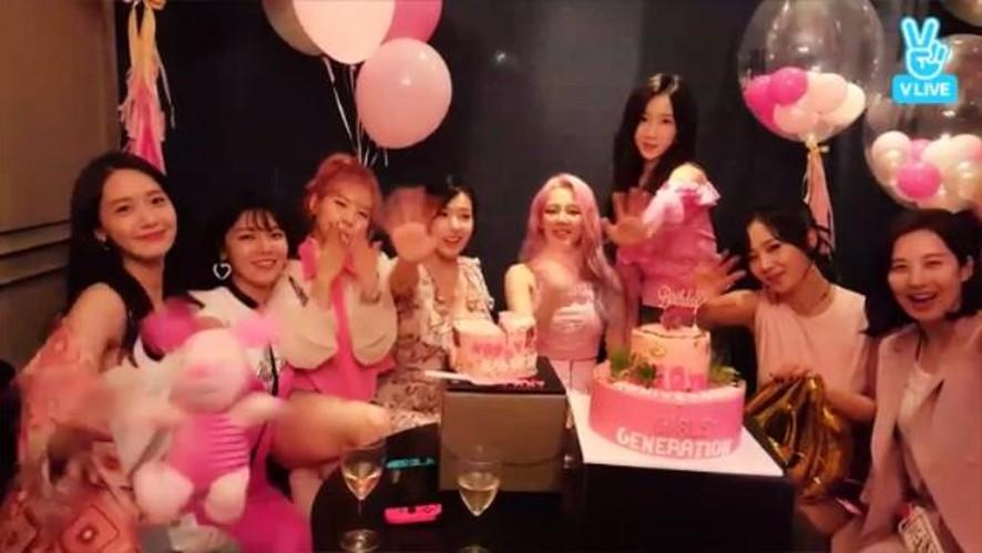 소녀시대 PARTY Night 💕