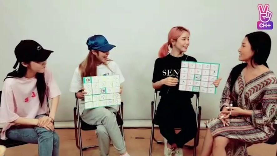 [CH+ mini replay] 마마무와 빙고게임 Bingo game with MAMAMOO