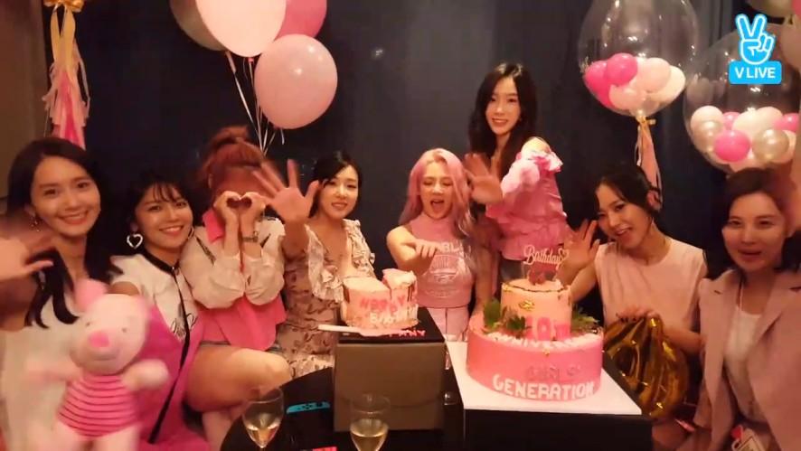 [SNSD] 지금은 소녀시대! 의 핑크파뤼🎉🎀  (SNSD's pink party night!)