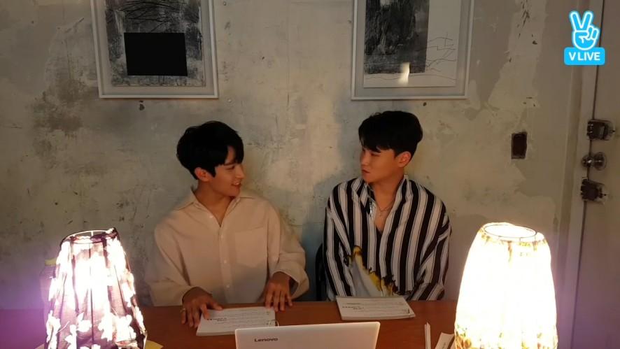 [SEVENTEEN] 대본에 충실한 ~한편의 브이앱~ (DK&YangDail talking about their duet song)