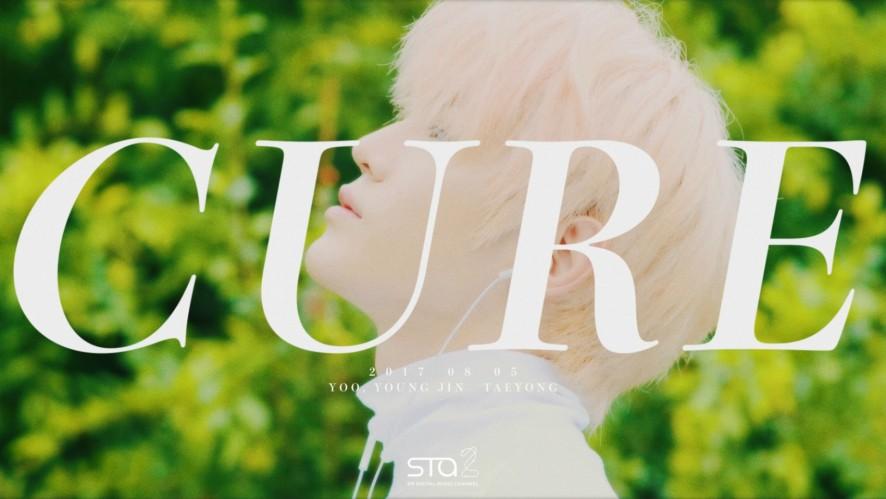 [STATION] 유영진 X 태용 (TAEYONG)_함께 (Cure)_Music Video Teaser
