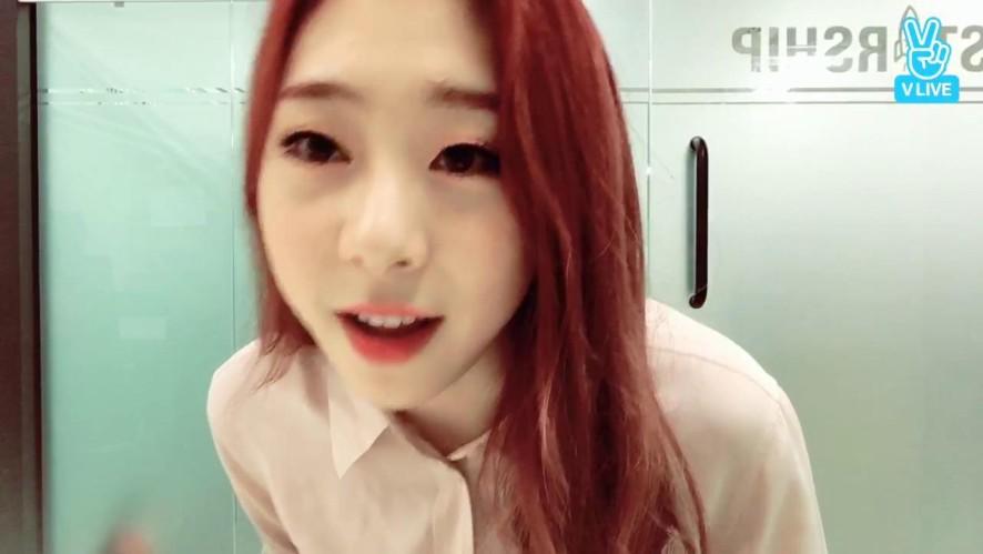 [연정] HAPPY YEONJUNG DAY🎁🎉