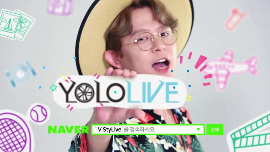 [StyLive] YOLO LIVE TEASER VER.3