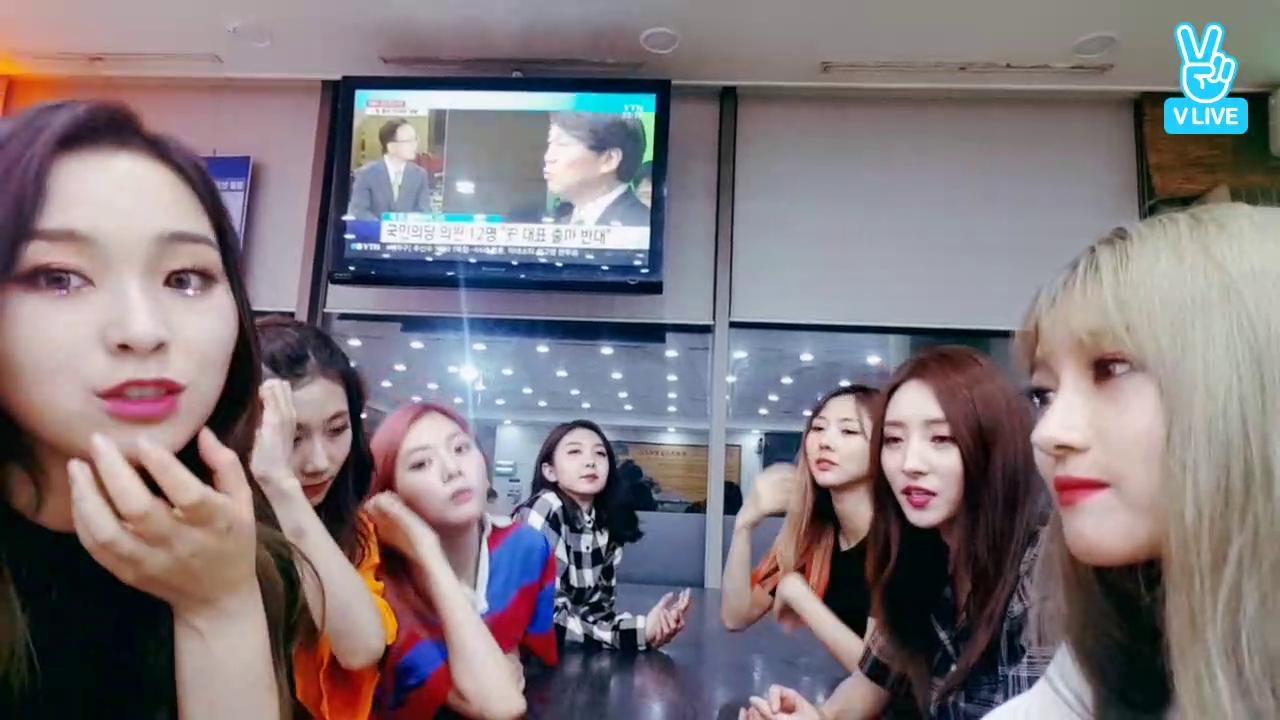 [드림캐쳐] JUMF 공연 후 서울 가는 길 깜짝 V LIVE!