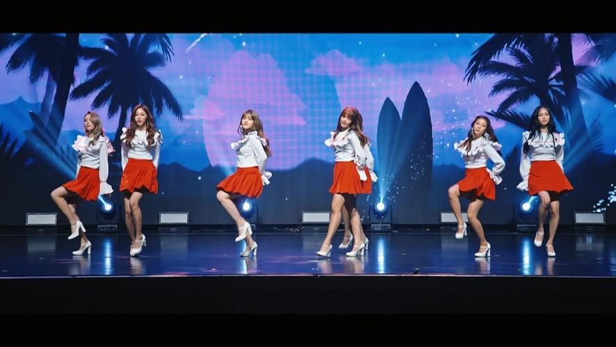 "CLC - 'SUMMER KISS' @6th Mini Album ""FREE'SM"" Showcase"