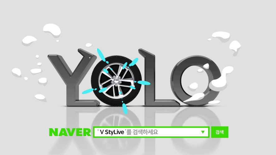 [StyLive] YOLO LIVE TITLE