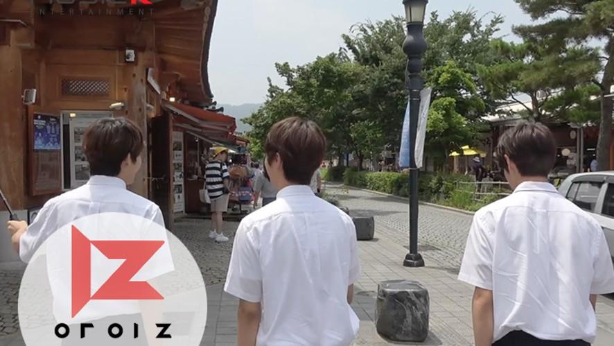 [REAL IZ] 아이즈의 전주 한옥마을 탐방기