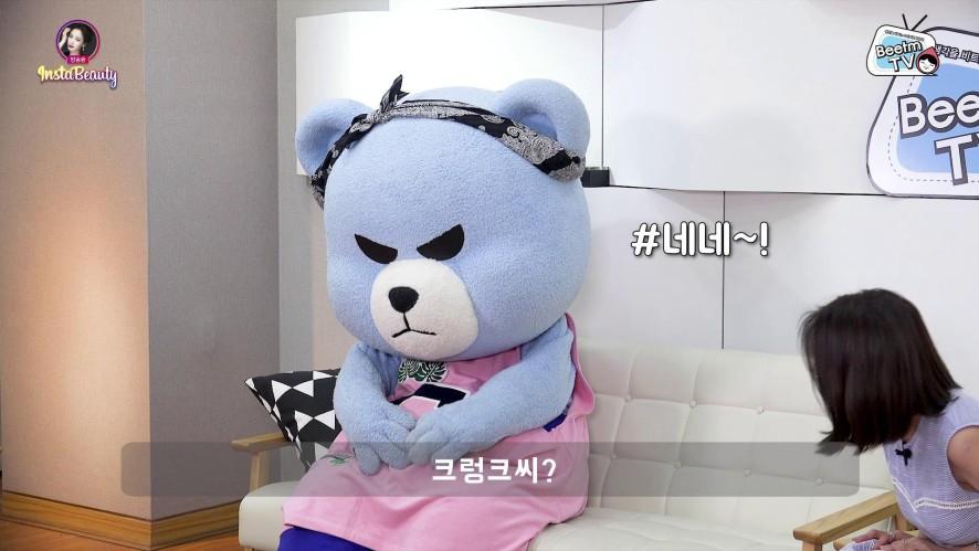 E13. YG의 숨겨진 스타! 패션까지 장악한 YG스타의 비밀스러운 매력은 무엇일까?!