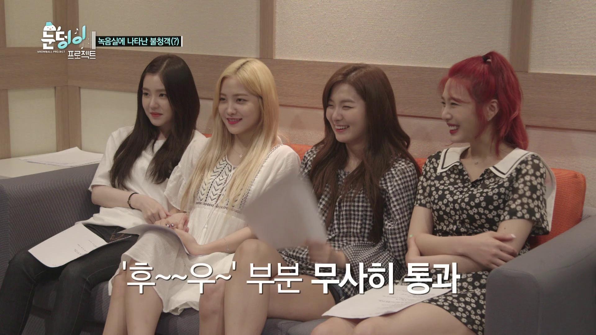 눈덩이 프로젝트 EP.39 - 녹음실에 나타난 불청객(?)