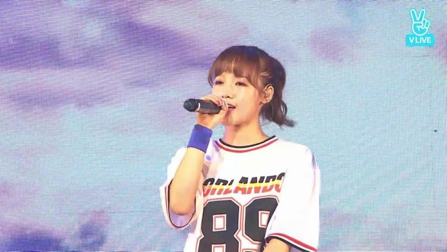 위키미키(Weki Meki) - My world @ 데뷔 쇼케이스