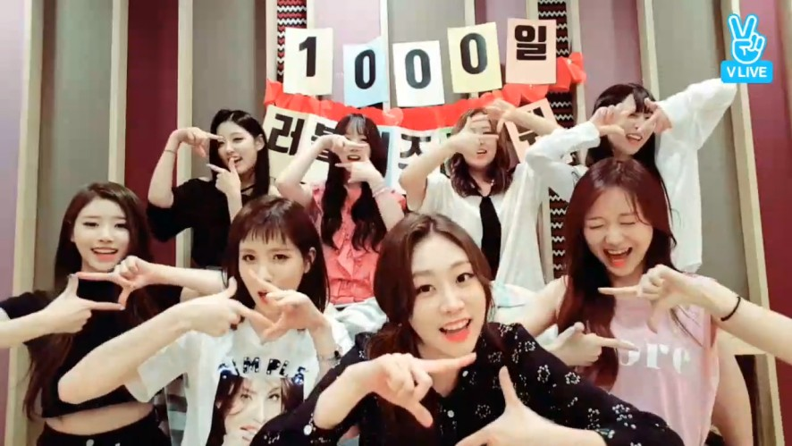 [LOVELYZ] 💗얼웨이즈러블리즈💗 (LOVELYZ's 8-letters-talk for 1000days)
