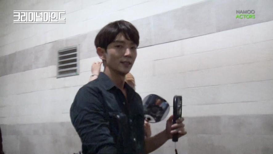 [이준기] 액션현준의 지치지 않는 체력관리법 공개! (feat.불끈힘줄)
