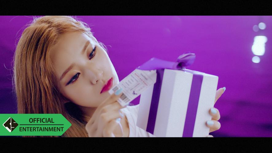 소나무(SONAMOO) HAPPY BOX Part.1 Trailer