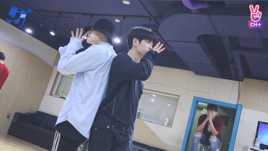 JJing+ EP03. 연습 중