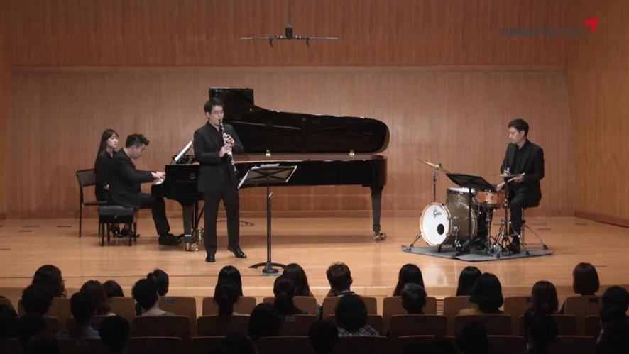 """[Kumho Art Hall] """"Kumho Artist"""" Sang Yoon Kim Plays Artie Shaw's Concerto"""