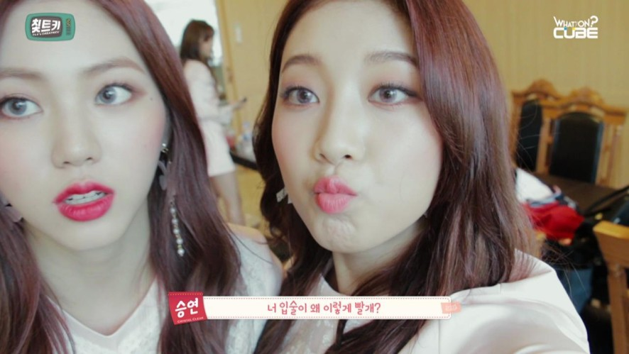 CLC - 칯트키 #12 ('어디야?' M/V 촬영 비하인드)