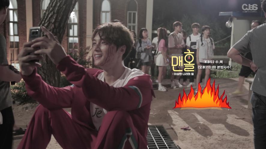 김재중 – 봉필의 성공적인 리밴지매치 Behind Film (feat. Manhole)