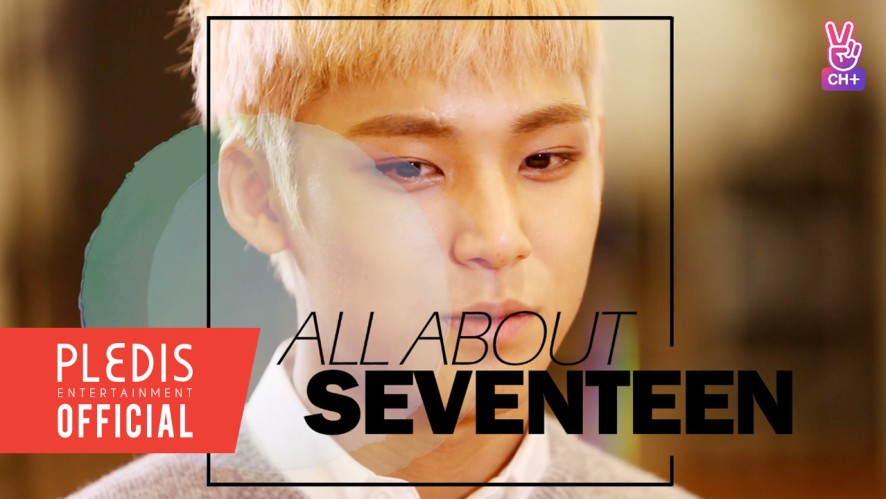 [Preview] ALL ABOUT SEVENTEEN – Hip-Hop Team