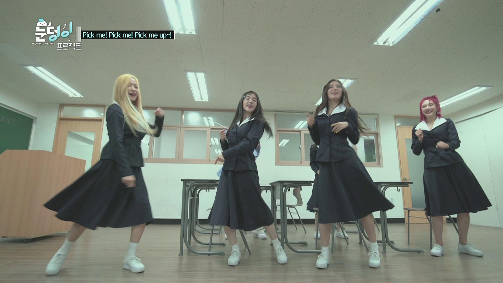 눈덩이 프로젝트 EP.43 - Pick me! Pick me! Pick me up~!