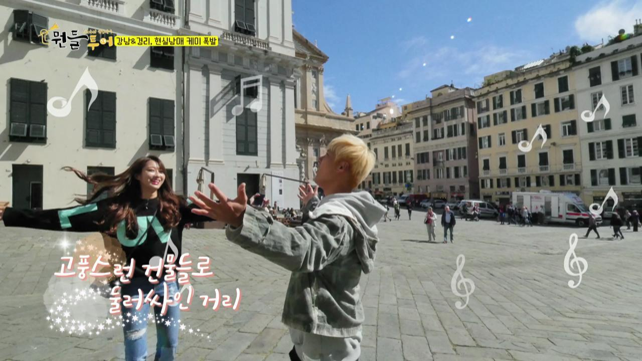 Global Working Tour in Italy EP.10